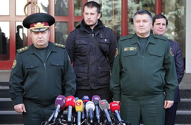 Biletskiy-i-Avakov