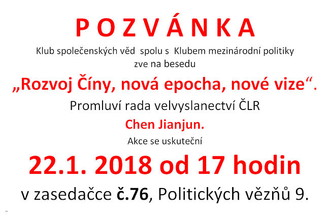 KSV-22.01.18